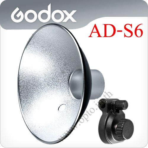 AD-S6 Umbrella-style Reflector For Godox AD180 AD360 Flash