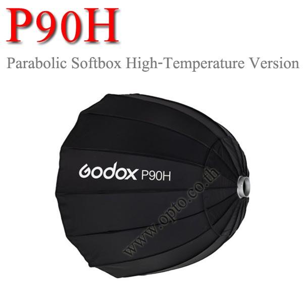 P90H Godox Parabolic Softbox Bowen's Mount For Studio Flash, 90CM พาราโบลิก ซอฟท์บ๊อกซ์ ไฟสตูดิโอ