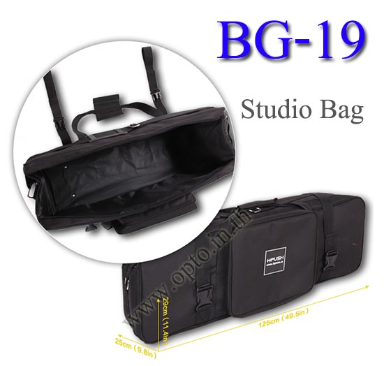 BG-19 Carrying bag for Light stand and Flash Studio