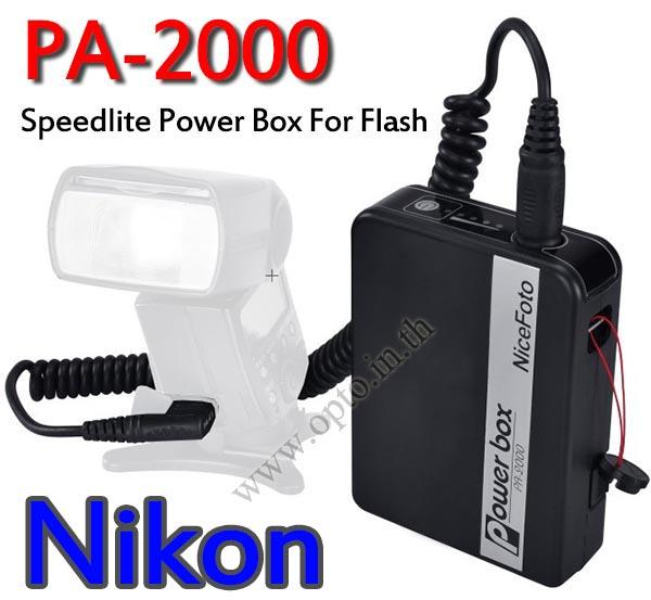 PA-2000 Nikon Speedlite Flash power pack Battery buit in