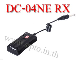 Wireless Flash Trigger DC-04A Studio AC Supply Receiver Only