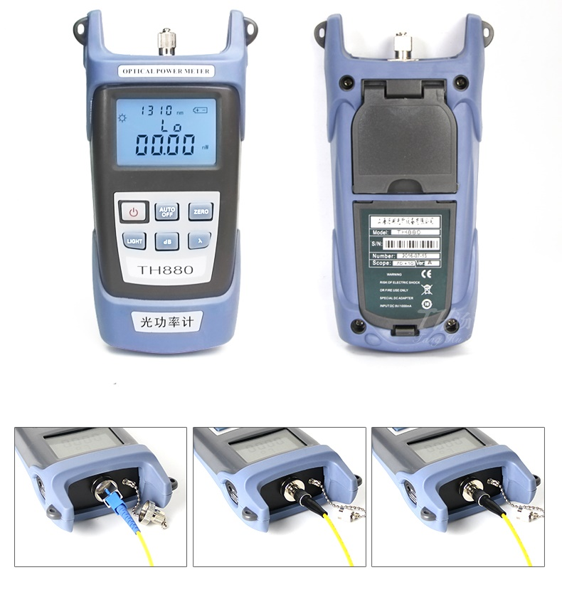 FTTH Fiber Optical Power Meter with SC/FC Adapter