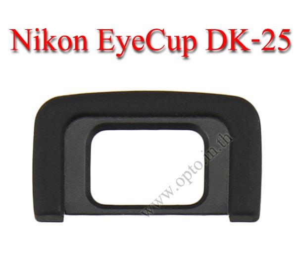 DK-25 Eye Cup For Nikon D3300 D5300 D5500 ยางรองตานิค่อน