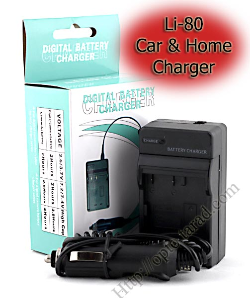 Home + Car Battery Charger For Olympus Li-80