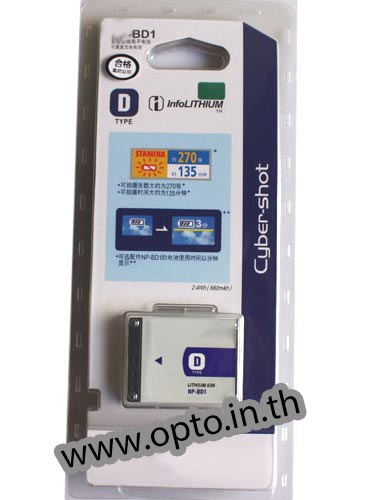 Li-on Rechargeable battery NP-BD1 For Sony แบตเตอรี่กล้องโซนี้