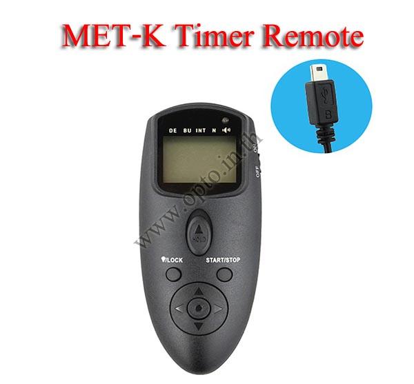 Met-K Multi-Exposure Timer Remote Control for FUJIFILM RR-80 X-S1 X-E1 HS30 S9600 รีโมทตั้งเวลาถ่าย