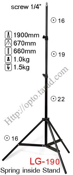 LG-190 Eco Light Stand for Studio Flash Studio (H/190cm)