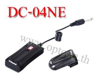 Wireless Flash Trigger DC-04A Studio AC Supply set 1 Receiver