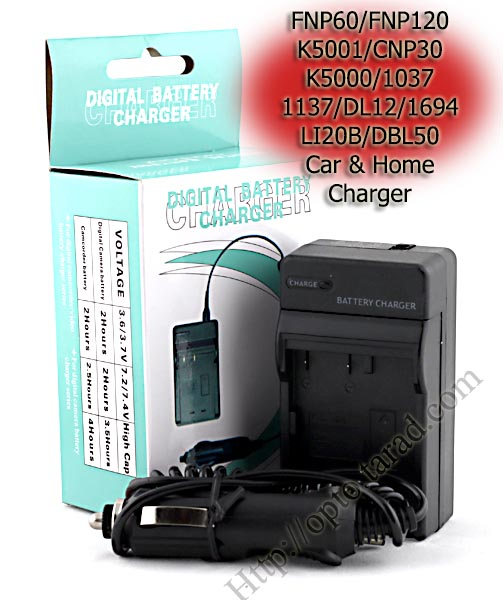Home+Car Battery Charger For FUJIFILM FNP60/FNP120/K5001/CNP30/K5000/1037/1137/DL12/1694/LI20B/DBL50