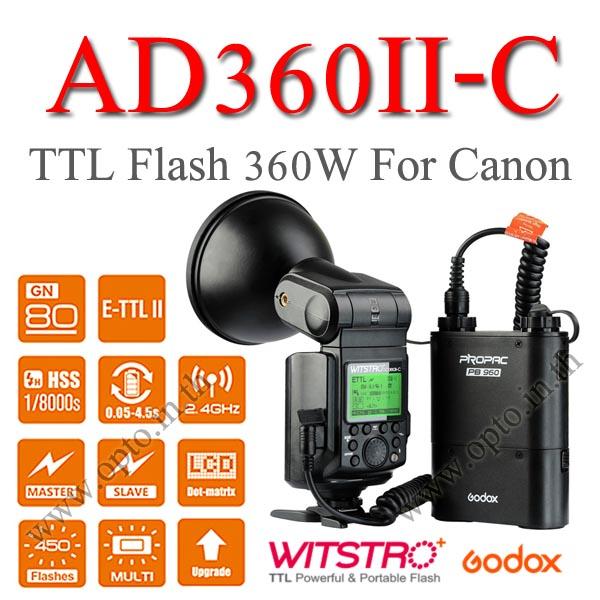 AD360II-C ETTL For Canon Godox WITSTRO (360W/S, GN80, 2.4Ghz X1 + PB960 battery pack)แฟลชสตูดิโอ