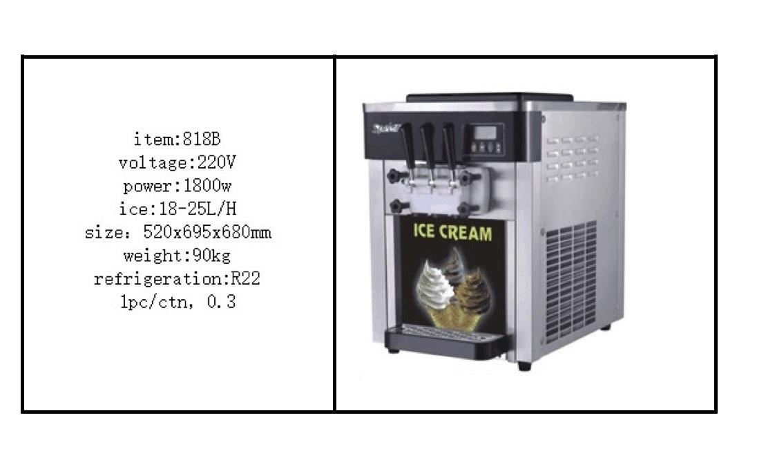 เครื่องทำไอศครีมซอฟเสริฟ 25 L 1 หัว