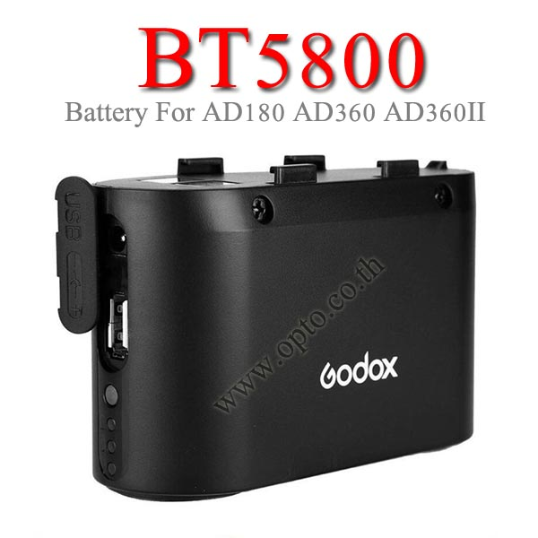 BT5800 Battery + USB Port for BP960 Godox Flash WITSTRO AD180 AD360 AD360II แบตเตอรี่แพคโกดอก