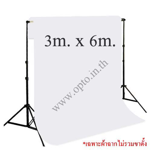 White Background Backdrop 3x6m. Cotton for Chromakey
