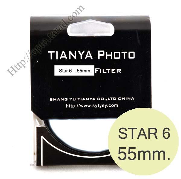 TIANYA Star 6 Filter 55mm.