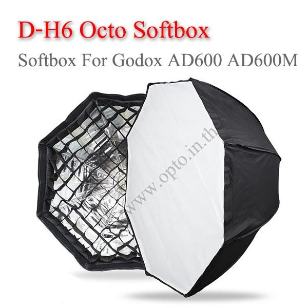 D-H6 Octa Softbox Multifunctional With Grid For Godox Mount AD600 AD600M Flash ซอฟท์บ๊อกซ์แปดเหลี่ยม