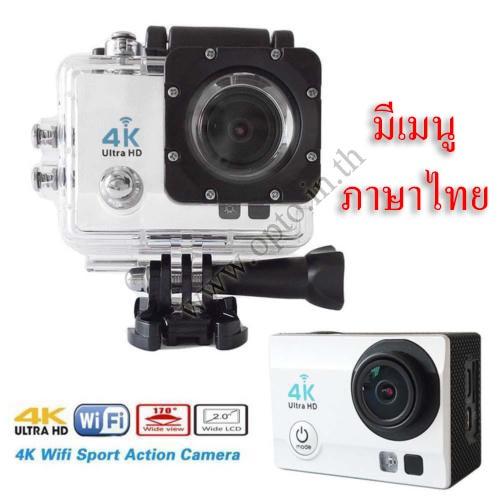 SJ9000 XDV 4K 30FPS ULTRA HD Wi-Fi Sports Waterproof Action Cam Camera กล้องวีดีโอ
