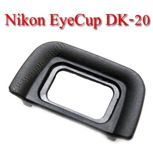 DK-20 Eye Cup For Nikon D5100 D3200 D3100 D3000 D70s D60 D5 ยางรองตานิค่อน