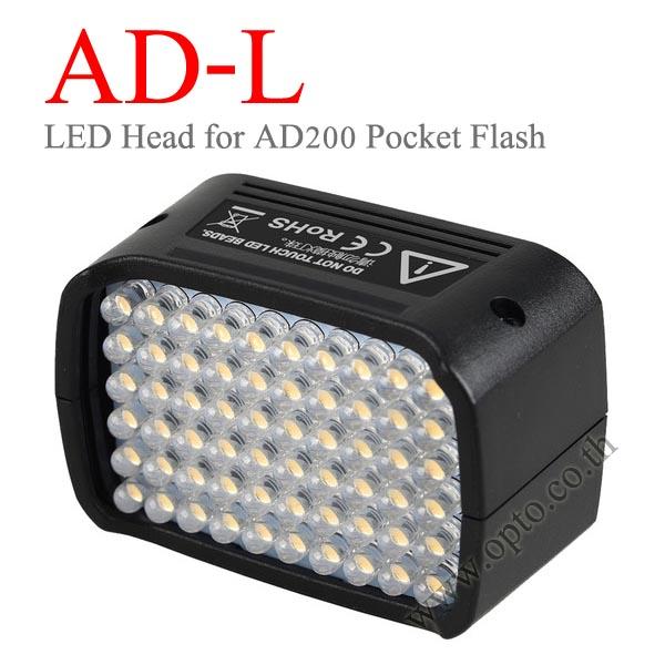 AD-L GODOX 60PCS LED Continuous Light Head For WITSTRO AD200 ไฟแอลอีดีโกดอก