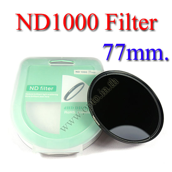 Neutral Density ND 1000 (10 Stop ND) ND1000 Filter 77mm