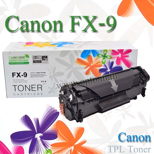 FX-9 104 304 Black For Canon L160 M4150 M4680 TonerPrinterLaser (New Cartridge)