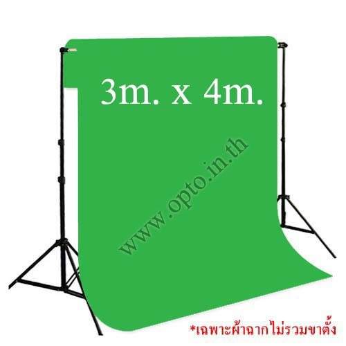 Green Background Backdrop 3x4m. Cotton for Chromakey