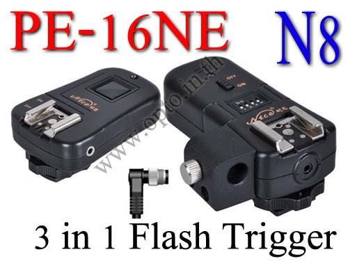 PE-16NE For Nikon N8 Flash Trigger and Wireless Remote with Umbrella Holder