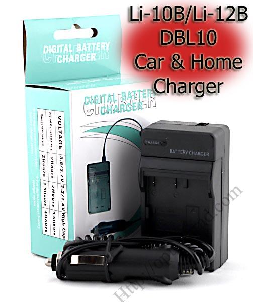 Home + Car Battery Charger For Olympus Li-10B/Li-12B/DBL10