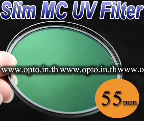 PRO1 UV MC 13Layer Digital Ultra Slim(1mm)Multi-Coated 55mm.