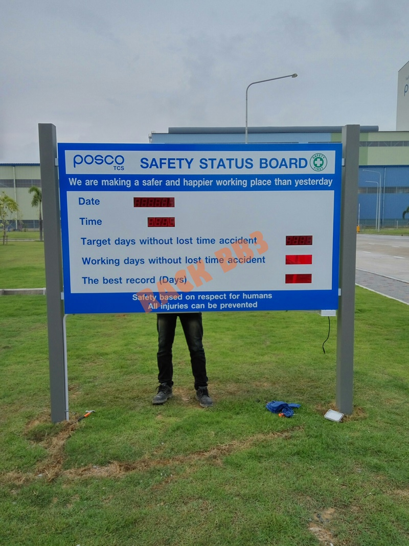 งานติดตั้งป้าย Safety Board ระยอง