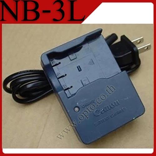 CB-2LUE Battery Charger แท่นชาร์จสำหรับแบตเตอรี่Canon NB-3L กล้องรุ่น Ixus i5 i2 600 750 L2 700 IS I