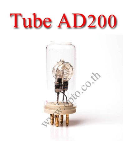 Tube AD200 (For Portable Flash Witstro Outdoor flash)