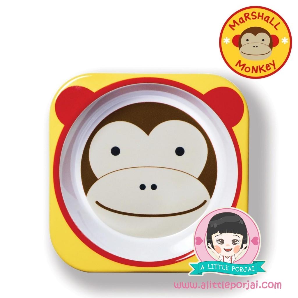 ชาม ลิง