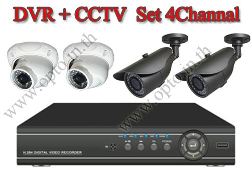 Set4 Channal DVR CCTVx4 IR Camera warter Proof
