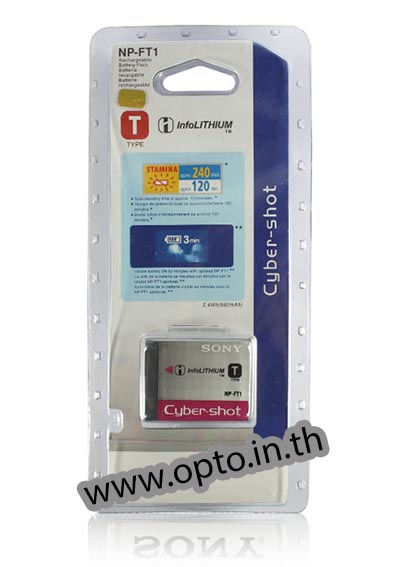 Li-on Rechargeable battery NP-FT1 For Sony แบตเตอรี่กล้องโซนี่
