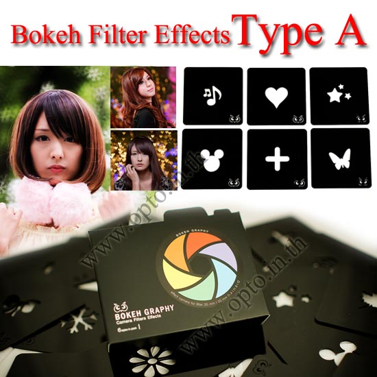 Type A Bokeh Graphy Camera Filters Effects For Cokin P Series แผ่นโบเก้