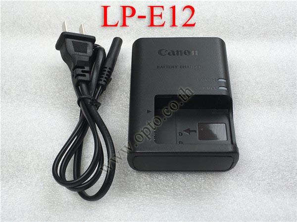 LC-E12E Battery Charger แท่นชาร์จสำหรับแบตเตอรี่Canon LP-E12 กล้องรุ่น EOS M M2 100D Kiss X7 Rebel S