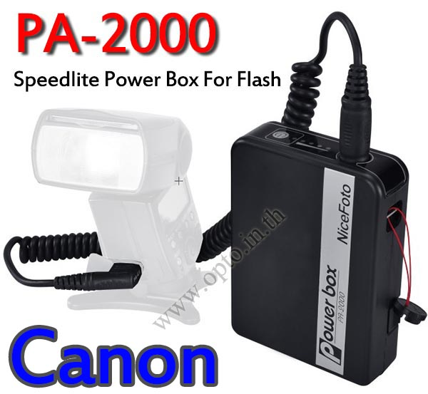 PA-2000 Canon Speedlite Flash power pack Battery buit in