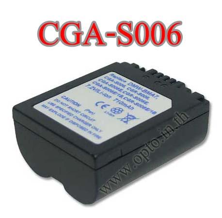 OEM Battery for Panasonic CGR-S006 FZ7 FZ8 FZ30 FZ35 FZ50