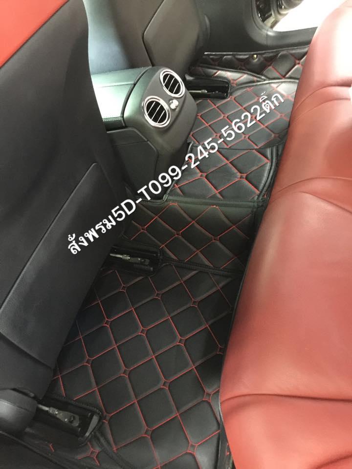 พรมปูพื้นรถยนต์ 5D
