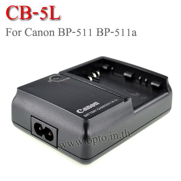 CB-5L DS2101 Battery Charger แท่นชาร์จสำหรับแบตเตอรี่Canon BP-511a กล้องรุ่น20D 30D 40D 50D 5D G6