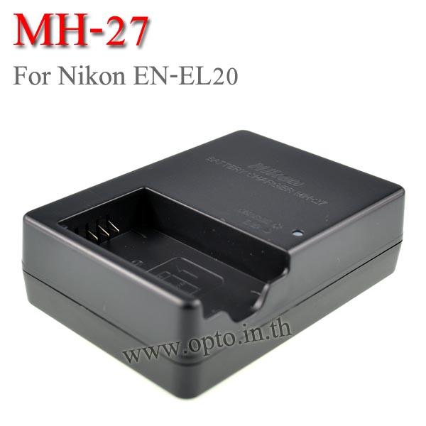 MH-27 Battery Charger แท่นชาร์จสำหรับแบตเตอรี่กล้องNikon EN-EL20 กล้องรุ่น Nikon1 J1