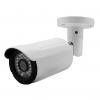กล้อง Infrared Outdoor IP Camera