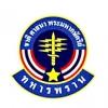 กรมทหารพรานที่ 47 รับสมัครบุคคลพลเรือน(ชาย) เข้าบรรจุเป็นอาสาสมัครทหารพราน บัดนี้จนถึงวันที่ 3 พฤษภาคม 2560