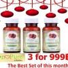 Gano Pure เห็ดหลินจือแดง ซ่อมเซลล์ ชลอวัย ต้านโรค 3 กระปุกGano Pure 3กระปุก 999 บาท (ของขวัญสำหรับคนที่คุณรัก)