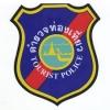 ตำรวจท่องเที่ยวหญิง/ชาย 2560