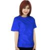 เสื้อยืดสีน้ำเงิน