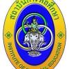 สถาบันการพลศึกษา เปิดรับสมัคร 21 อัตรา รับสมัครด้วยตนเอง และทางไปรษณีย์ ตั้งแต่วันที่ 18 เมษายน - 2 พฤษภาคม 2560