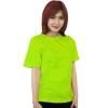 เสื้อยืดสีเขียวเลมอน