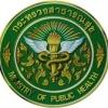 สำนักงานปลัดกระทรวงสาธารณสุข เปิดรับสมัคร 345 อัตรา รับสมัครทางอินเทอร์เน็ต ตั้งแต่วันที่ 20 เมษายน - 15 พฤษภาคม 2560