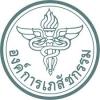 ไม่ต้องผ่านภาค ก 216 อัตรา องค์การเภสัชกรรม เปิดสอบบรรจุเป็นพนักงาน สมัคร 10 - 24 พ.ย.2560